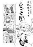 4koma alternate_costume american_flag_shirt bare_shoulders berusuke_(beru_no_su) bow breast_smother chain clothes_writing clownpiece collar comic hat hat_ribbon heart heart_of_string hecatia_lapislazuli highres jester_cap komeiji_koishi long_hair monochrome open_mouth partially_translated ribbon shirt short_hair skirt smile star striped t-shirt third_eye touhou translation_request