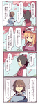 3girls 4koma black_hair blonde_hair blue_dress blue_sky bow brown_eyes brown_hair cherry_blossoms cloud comic dress fuukadia_(narcolepsy) hair_bow hat hat_ribbon horn konngara long_hair multiple_girls petals pink_eyes ponytail purple_dress purple_eyes red_eyes ribbon saigyou_ayakashi saigyouji_yuyuko saigyouji_yuyuko_(living) short_hair sky suicide sword touhou touhou_(pc-98) translated tree wakizashi weapon yakumo_yukari