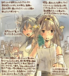 2girls admiral_(kantai_collection) ahoge animal artist_name bare_shoulders black_gloves black_hair blush brown_hair chair collarbone crossed_arms detached_sleeves fingerless_gloves gloves grey_eyes halterneck hamster headgear holding idolmaster kantai_collection kirisawa_juuzou kongou_(kantai_collection) long_hair long_sleeves multiple_girls nagato_(kantai_collection) nontraditional_miko open_mouth p-head_producer paper plaid pointing producer_(idolmaster) red_eyes sitting sleeveless sweat t-head_admiral towel translation_request twitter_username