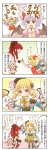 4girls 4koma akemi_homura akemi_homura_(cosplay) alternate_hairstyle bat_wings blonde_hair blue_eyes check_translation comic cosplay drill_hair flandre_scarlet hair_ornament hairband hands_clasped highres hong_meiling izayoi_sakuya kana_tako kaname_madoka kaname_madoka_(cosplay) looking_at_viewer mahou_shoujo_madoka_magica multiple_girls outstretched_arms own_hands_together ponytail projected_inset red_eyes red_hair remilia_scarlet ribbon sakura_kyouko sakura_kyouko_(cosplay) silver_hair squatting tomoe_mami tomoe_mami_(cosplay) touhou translated translation_request wavy_hair wings