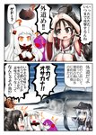 /\/\/\ 3girls ? black_hair blue_eyes brown_eyes comic commentary commentary_request covering_head cowering earmuffs enemy_aircraft_(kantai_collection) fishing_rod flat_cap fur_trim hat hibiki_(kantai_collection) high_ponytail horns kantai_collection mittens multi-tied_hair multiple_girls nisshin_(kantai_collection) northern_ocean_hime ouno_(nounai_disintegration) pale_skin partial_commentary pun red_eyes shinkaisei-kan sidelocks silver_hair speech_bubble spoken_question_mark suikan sweatdrop swordfish torn_clothes translated vest wavy_mouth white_hair yellow_eyes