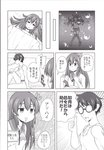 1girl admiral_(kantai_collection) bow bow_bra bra comic glasses hair_ornament highres kantai_collection kisaragi_(kantai_collection) long_hair masara military military_uniform monochrome open_mouth polka_dot polka_dot_bra school_uniform serafuku smile translated underwear uniform