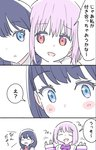 2girls bangs black_hair blue_eyes blush closed_eyes comic long_hair long_sleeves multiple_girls open_mouth pink_hair red_eyes shinjou_akane short_hair sleeves_past_wrists smile ssss.gridman takarada_rikka tonmoh translation_request upper_body