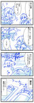 4girls bed breasts budget_sarashi clenched_hand comic crossover glasses h-new headgear kantai_collection large_breasts long_hair multiple_girls musashi_(kantai_collection) mutsu_(kantai_collection) nagato_(kantai_collection) own_hands_together pacific_rim pointy_hair rain sarashi short_hair sick translated two_side_up yamato_(kantai_collection)