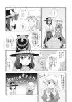 2girls bow bowtie cellphone comic dress dress_shirt greyscale hat hat_bow highres kannari long_sleeves maribel_hearn medium_hair mob_cap monochrome multiple_girls necktie phone shirt short_hair skirt smartphone tanuki touhou translated usami_renko wavy_hair