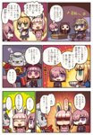 ... 1boy 6+girls artoria_pendragon_(all) comic eating fate/grand_order fate_(series) helena_blavatsky_(fate/grand_order) highres jeanne_d'arc_(fate) jeanne_d'arc_(fate)_(all) leonardo_da_vinci_(fate/grand_order) mash_kyrielight multiple_girls open_eyes riyo_(lyomsnpmp) riyo_servant_(bunnygirl) saber spoken_ellipsis thomas_edison_(fate/grand_order) translated