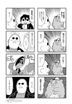 2boys 4koma bag bald beaver bkub blank_eyes blush buck_teeth clenched_hands comic emphasis_lines facial_hair goatee goho_mafia!_kajita-kun greyscale hat holding_bag jacket mafia_kajita mecha monochrome multiple_4koma multiple_boys mustache plastic_bag seatbelt shirt simple_background sitting smile speech_bubble sunglasses sweatdrop talking thumbs_up translation_request white_background