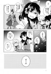 3girls absurdres ascot bow bowtie braid comic detached_sleeves frog_hair_ornament greyscale hair_bow hair_ornament hair_tubes hakurei_reimu highres kirisame_marisa kochiya_sanae long_hair long_skirt long_sleeves medium_hair mikagami_hiyori monochrome multiple_girls page_number scan shirt single_braid skirt sleeveless sleeveless_shirt snake_hair_ornament touhou translated vest