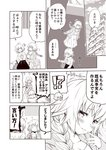!? ahoge apartment arm_grab bag blank_eyes blouse blush bow braid building casual closed_eyes comic couch dress expressive_hair fate/apocrypha fate/grand_order fate_(series) finger_to_cheek hair_bow hair_over_shoulder hand_on_own_cheek handbag hands_together jeanne_d'arc_(alter)_(fate) jeanne_d'arc_(fate)_(all) kouji_(campus_life) long_hair long_sleeves monochrome open_mouth pleated_skirt power_lines sepia short_hair skirt sleeves_past_wrists smile spoken_interrobang surprised sweater translated