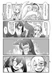 4koma 5girls akagi_(azur_lane) albacore_(azur_lane) animal_ear_fluff animal_ears azur_lane bare_shoulders blush breasts comic commentary_request drooling enterprise_(azur_lane) eyebrows_visible_through_hair eyepiece fang fox_ears fox_tail hair_ornament hat headset heavy_breathing japanese_clothes kaga_(azur_lane) large_breasts long_hair monochrome multiple_girls rubbing short_hair speech_bubble steed_(steed_enterprise) taihou_(azur_lane) tail tail_raised translation_request