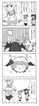 3girls 4koma alternate_costume azumanga_daiou bad_id bloomers bow braid buruma comic daiyousei gym_uniform hat head_wings highres izayoi_sakuya koakuma long_hair maid_headdress mob_cap monochrome multiple_girls nattororo parody remilia_scarlet short_hair short_sleeves touhou translated twin_braids underwear uu~ wings yukkuri_shiteitte_ne