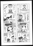 2girls 4koma absurdres apron backpack bag black_border border bow braid comic dowman_sayman greyscale hat hat_bow highres kawashiro_nitori key kirisame_marisa long_hair monochrome multiple_girls scan short_sleeves short_twintails single_braid skirt touhou translation_request twintails two_side_up vest waist_apron witch_hat x-ray_glasses x-ray_vision