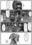 6+girls :3 :d =3 ? alcohol animal_ears bendy_straw bioluminescence blush character_request closed_eyes closed_mouth comic crossover drinking_straw drunk fingerless_gloves flower gloves glowing godzilla godzilla_(series) greyscale hair_flower hair_ornament hairband head_wings highres jacket kemono_friends kishida_shiki long_hair long_sleeves looking_at_another masu monochrome mouth_hold multiple_girls open_mouth personification sake shin_godzilla shirt short_hair skirt smile spoken_question_mark tail translated  _ 
