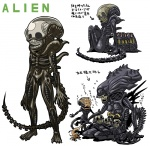 70s 80s alien alien_(movie) alien_queen aliens breast_feeding carapace chestburster claws extra_breasts extra_mouth facehugger fangs matsuda_yuusuke monster multiple_arms no_humans oldschool partially_translated queen simple_background skull tail translation_request xenomorph