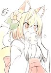 1girl animal_ear_fluff animal_ears bangs blonde_hair blush brown_flower chita_(ketchup) closed_mouth eating eyebrows_visible_through_hair flower food fox_ears fox_girl fox_tail hair_between_eyes hair_flower hair_ornament holding holding_food japanese_clothes kimono long_sleeves looking_away original red_eyes red_skirt short_eyebrows signature simple_background skirt solo tail tail_raised thick_eyebrows white_background white_kimono wide_sleeves