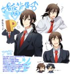 2boys blush character_sheet closed_eyes dress_shirt formal glasses idolmaster idolmaster_side-m laughing long_hair male_focus multiple_boys multiple_views necktie open_mouth p-head_producer ponytail producer_(idolmaster) producer_(idolmaster_anime) producer_(idolmaster_side-m) red_neckwear shiron_(shiro_n) shirt smile suit translation_request white_shirt
