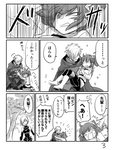 /\/\/\ 1boy 2girls :o ? armored_leotard asaya_minoru bangs boots cape carrying catching chaldea_uniform closed_eyes comic elbow_gloves eyebrows_visible_through_hair fate/extra fate/grand_order fate_(series) fingerless_gloves flying_sweatdrops fujimaru_ritsuka_(female) gloves greyscale hair_between_eyes hair_ornament hair_over_one_eye hair_scrunchie jacket knee_boots leotard long_sleeves mash_kyrielight monochrome multiple_girls one_side_up open_mouth pants pantyhose parted_lips princess_carry robin_hood_(fate) scrunchie shirt sitting skirt smile translation_request tree uniform v-shaped_eyebrows wariza