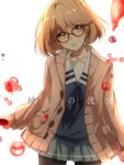 1girl bad_id brown_eyes brown_hair cardigan glasses kanro_(3637_3637) kuriyama_mirai kyoukai_no_kanata pantyhose red-framed_glasses school_uniform serafuku short_hair sword weapon