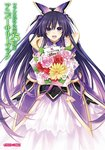 1girl armor bare_shoulders bouquet date_a_live dress flower highres long_hair looking_at_viewer looking_up ponytail purple_eyes purple_hair simple_background solo standing tsunako white_background yatogami_tooka