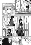 3girls ajirogasa apron backpack bag bow bowtie comic greyscale haori hat hat_bow highres houraisan_kaguya japanese_clothes kimono kirisame_marisa leg_wrap long_hair long_sleeves mana_(tsurubeji) medium_hair monochrome multiple_girls pants patterned_clothing ponytail reisen_udongein_inaba scan scarf skirt touhou translated very_long_hair vest waist_apron wavy_hair wide_sleeves witch_hat