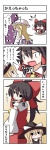 4koma beni_shake black_dress blonde_hair blush blush_stickers bow braid brown_hair chibi child closed_eyes comic detached_sleeves dress gap hair_bow hair_tubes hakurei_reimu hat highres kirisame_marisa necktie open_mouth purple_dress red_dress smile tears touhou translated wavy_mouth witch_hat yakumo_yukari