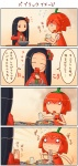 2girls 4koma chibi clapping comic eating food habanero habanero-neesan habanero-tan long_hair multiple_girls original shigatake short_hair spicy sweat translated
