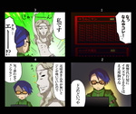 2boys 4koma blue_hair closed_eyes comic glasses grey_hair kirita_(noraring) long_hair male_focus multiple_boys persona persona_3 sakaki_takaya shirato_jin shirtless smile sweatdrop tears translation_request
