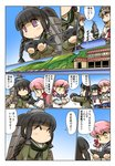 5girls ^_^ akashi_(kantai_collection) bangs black_hair blue_sky blunt_bangs braid brown_eyes brown_hair building closed_eyes comic crossed_arms detached_sleeves eyebrows_visible_through_hair facial_scar glasses green_eyes hair_over_shoulder hair_tie haruna_(kantai_collection) hisahiko i-class_destroyer kantai_collection kitakami_(kantai_collection) long_hair long_sleeves mountain multiple_girls neckerchief necktie nontraditional_miko ocean ooi_(kantai_collection) ooyodo_(kantai_collection) open_mouth orange_eyes pink_hair pleated_skirt purple_eyes purple_hair rigging scar school_uniform serafuku shinkaisei-kan sidelocks skirt sky smile standing standing_on_liquid thighhighs translation_request unconscious wide_sleeves yellow_eyes