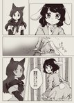 2girls animal_ears barefoot brooch bunny_ears bunny_tail carrot_necklace comic dress greyscale highres imaizumi_kagerou inaba_tewi jewelry long_hair long_sleeves monochrome multiple_girls short_hair shukinuko tail touhou translated wolf_ears