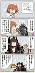 2boys 4girls 4koma armor asaya_minoru black_dress black_hair black_pants breasts brown_hair cellphone chaldea_uniform character_request chest_tattoo cleavage comic directional_arrow dress fate/apocrypha fate/grand_order fate_(series) flying_sweatdrops fujimaru_ritsuka_(female) glowing glowing_eyes hair_ornament hair_scrunchie holding holding_cellphone holding_phone holding_sword holding_weapon horns jacket japanese_clothes kimono king_hassan_(fate/grand_order) long_hair long_sleeves low_ponytail low_twintails medium_breasts multiple_boys multiple_girls off_shoulder one_side_up oni oni_horns open_mouth orange_scrunchie pants phone ponytail purple_kimono scrunchie semiramis_(fate) short_kimono shuten_douji_(fate/grand_order) skull spikes strapless strapless_dress sword tattoo translation_request twintails twitter_username uniform v-shaped_eyebrows very_long_hair weapon white_jacket yan_qing_(fate/grand_order)