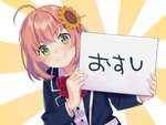 1girl >:) abstract_background ahoge bangs beige_background blue_jacket bow bowtie brown_hair buttons collared_shirt commentary flower green_eyes hair_flower hair_ornament hairclip highres holding holding_sign honma_himawari jacket looking_at_viewer medium_hair nana_(nana_yume87) nijisanji red_neckwear school_uniform shirt sign smile solo sunburst sunburst_background sunflower translated upper_body white_background white_shirt