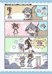 5girls >_< ? black_hair blonde_hair blowhole blue_hair blush boots bow check_translation chibi chibi_inset chinese_white_dolphin_(kemono_friends) choker comic commentary common_bottlenose_dolphin_(kemono_friends) common_dolphin_(kemono_friends) dolphin_tail dress eyebrows_visible_through_hair frilled_dress frills grey_hair guitar hair_bow headphones highres hood hoodie instrument kemono_friends keyboard_(instrument) kurororo_rororo long_sleeves microphone multiple_girls narwhal_(kemono_friends) neckerchief penguin_tail pink_hair puffy_short_sleeves puffy_sleeves red_hair rockhopper_penguin_(kemono_friends) sailor_collar sailor_dress short_hair short_sleeves short_twintails spoken_question_mark tail translation_request twintails