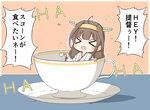 1girl :d >_< bangs blunt_bangs brown_hair chibi closed_eyes commentary cup detached_sleeves goma_(yoku_yatta_hou_jane) headgear in_container in_cup kantai_collection kongou_(kantai_collection) long_hair nontraditional_miko open_mouth oversized_object sidelocks simple_background smile solo table teacup translated v-shaped_eyebrows