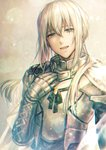 1boy androgynous armor bedivere cape chromatic_aberration commentary_request fate/grand_order fate/stay_night fate_(series) green_eyes knight long_hair looking_at_viewer male_focus open_mouth otoko_no_ko prosthesis prosthetic_arm shigaraki_(strobe_blue) silver_hair simple_background smile solo very_long_hair