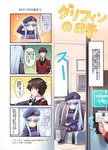1boy 1girl 4koma :d arm_up armband bangs beret black_footwear black_neckwear black_skirt black_vest blue_hair blush brown_legwear check_translation collared_shirt comic commander_(girls_frontline) commentary_request english_text eyebrows_visible_through_hair facial_mark finger_to_another's_mouth girls_frontline gloves green_eyes hair_ornament hands_on_lap hat highres hk416_(girls_frontline) holding jacket long_hair long_sleeves military_jacket necktie open_mouth outstretched_arm parted_lips pixiv_id pleated_skirt purple_headwear red_jacket salute shirt shoes sitting skirt sleeves_past_wrists smile star tama_yu thighhighs translation_request very_long_hair vest watermark web_address white_gloves white_shirt