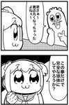 1girl 2koma :3 bangs bkub clenched_hand comic commentary creature eyebrows_visible_through_hair finger_gun greyscale hair_ornament hair_scrunchie halftone highres monochrome neckerchief open_mouth pointing poptepipic popuko sailor_collar school_uniform scrunchie serafuku short_hair short_twintails simple_background table talking translated twintails two-tone_background