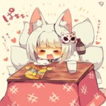 1girl :d ^_^ ^o^ animal_ears azur_lane bottle chibi chips closed_eyes eyeshadow food fox_ears fox_tail holding kaga_(azur_lane) kotatsu looking_at_viewer makeup multiple_tails muuran open_mouth potato_chips short_hair signature smile snack solo table tail translation_request white_hair