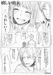 1boy 1girl akkun_to_kanojo comic couple hetero kagari_atsuhiro kakitsubata_waka katagiri_non monochrome original school_uniform smile translated