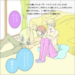 1boy 1girl bad_id bed blonde_hair couple crossed_arms cup fujisaki_yuusuke hair_bun hetero kinokonoko12 lying mug no_shoes older on_back onizuka_hime open_mouth partially_translated pillow red_hair sitting sket_dance socks translation_request