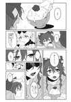 2girls bow brooch comic drill_hair earrings eyewear_on_head greyscale hair_bow highres hood hoodie jewelry long_hair medium_hair messy_hair monochrome multiple_girls petting scan short_sleeves short_twintails sunglasses touhou toujou_(toujou_ramen) translated twin_drills twintails two_side_up very_long_hair yorigami_jo'on yorigami_shion