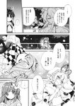 6+girls ascot bell bow checkered checkered_kimono comic detached_sleeves floral_print flower frills futatsuiwa_mamizou greyscale hair_bell hair_bow hair_flower hair_ornament hair_tubes hakurei_reimu hat hieda_no_akyuu highres japanese_clothes kimono kirisame_marisa long_sleeves medium_hair mob_cap monochrome motoori_kosuzu multiple_girls neck_ribbon page_number patterned_clothing ribbon scan shirt short_hair short_twintails sleeveless sleeveless_shirt torii_sumi touhou translated twintails two_side_up witch_hat yakumo_yukari