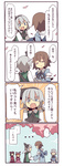 ... 1boy 4girls 4koma apron blonde_hair blue_eyes blue_sky brown_hair cherry_blossoms comic dress fuukadia_(narcolepsy) hair_ribbon hat hat_ribbon holding_hands horn izayoi_sakuya japanese_clothes katana kimono konngara konpaku_youki long_sleeves maid maid_headdress multiple_girls oni open_mouth petals pink_eyes purple_dress ribbon saigyouji_yuyuko saigyouji_yuyuko_(living) sash shirt short_hair silver_hair skirt sky spoken_ellipsis sword tears touhou touhou_(pc-98) translated vest waist_apron weapon wide_sleeves yakumo_yukari
