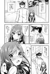 ... /\/\/\ 1boy 1girl admiral_(kantai_collection) arms_at_sides asashio_(kantai_collection) bangs barrier blush closed_eyes comic commentary_request dress epaulettes eyebrows_visible_through_hair faceless facing_to_the_side frown greyscale hair_between_eyes hand_up hat head_tilt height_difference k_hiro kantai_collection long_hair long_sleeves looking_to_the_side monochrome neck_ribbon nose_blush open_mouth outdoors pants peaked_cap pinafore_dress remodel_(kantai_collection) ribbon road school_uniform sidewalk sleeveless sleeveless_dress speech_bubble spoken_ellipsis stairs sweatdrop thought_bubble traffic_light translation_request v-shaped_eyebrows v_arms wall