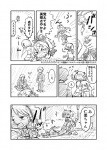 2boys 4girls >_< abua closed_eyes comic crossover fang greyscale gundam gundam_00 kamille_bidan kaname_madoka lockon_stratos mahou_shoujo_madoka_magica miki_sayaka minigirl monochrome multiple_boys multiple_girls sakura_kyouko shizuki_hitomi soul_gem translated