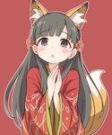 1girl :o animal_ear_fluff animal_ears bangs black_hair blush braid brown_eyes brown_footwear brown_outline ddak5843 eyebrows_visible_through_hair flower fox_ears fox_girl fox_tail hair_flower hair_ornament hands_together hands_up idolmaster idolmaster_cinderella_girls japanese_clothes kemonomimi_mode kimono kobayakawa_sae long_hair long_sleeves outline own_hands_together parted_lips red_background red_kimono solo tail tail_raised upper_body very_long_hair wide_sleeves