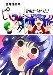 2girls alternate_costume blue_hair clothes_writing comic contemporary empty_eyes eyebrows_visible_through_hair green_hair heart hinanawi_tenshi i_heart... kazami_yuuka long_hair masochism mattari_yufi multiple_girls nipple_tweak open_mouth round_teeth shirt short_hair teeth touhou translated