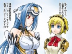 2girls aegis_(persona) android artist_request crossover kos-mos multiple_girls persona persona_3 trait_connection translated xenosaga xenosaga_episode_i