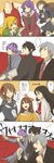 3boys 4koma 6+girls bags_under_eyes bangs black_eyes blonde_hair blush bow breasts brown_eyes brown_hair cleavage clenched_hands collarbone collared_shirt comic cosplay costume_switch couch covering covering_crotch cravat crossover dress formal gaijin_4koma garry_(ib) green_eyes hair_bow hair_ornament hair_over_one_eye hair_ribbon hands_on_own_face himeno_mikoto himuro_hitoshi holding ib ib_(ib) kaii_shoukougun kajiro_yuka kanzaki_shiori kirisame_ga_furu_mori lady_in_red_(ib) long_hair looking_at_another looking_at_viewer maruko_(pixiv973544) mary_(ib) meme multiple_boys multiple_girls necktie one_eye_closed parody partially_translated payot purple_hair red_eyes red_ribbon ribbon sakuma_miyako school_uniform serafuku short_hair silver_hair sitting skirt smile speech_bubble suga_koutarou suit sweatdrop thighhighs translation_request zettai_ryouiki