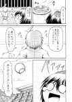 1boy 1girl 5koma :d bad_id comic hat hidefu_kitayan monochrome morichika_rinnosuke o_o open_mouth pancake shameimaru_aya smile tears tokin_hat touhou translated