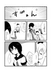 2girls :3 =_= absurdres blush bow closed_eyes closed_mouth comic eyebrows_visible_through_hair facing_another funami_yui greyscale hair_bow head_bump highres long_hair long_sleeves looking_at_another mishima_kurone monochrome multiple_girls open_mouth parted_lips scan shaded_face short_hair speech_bubble toshinou_kyouko translation_request yuru_yuri